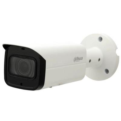 4 MP (2K) IP Bullet-Kamera DAHUA mit PoE, 5-fach optischer Zoom