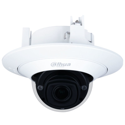 4 MP (2K) IP Dome-Kamera DAHUA, 45 m Nachtsicht