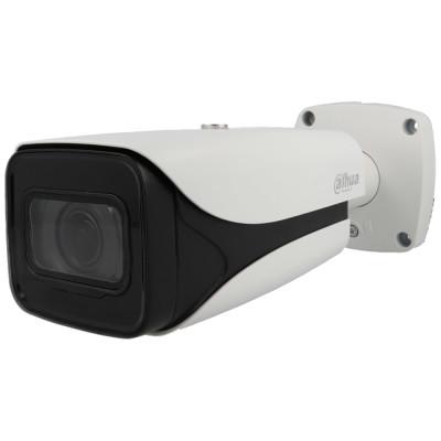 4 MP (2K) IP Bullet-Kamera DAHUA mit Starlight, 50 m Nachtsicht